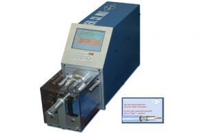 BERI+KS-1810PA屏蔽线剥头机